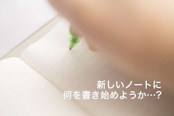 0051_top.jpg