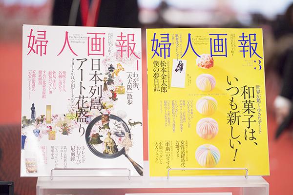 0421_雑誌.jpg