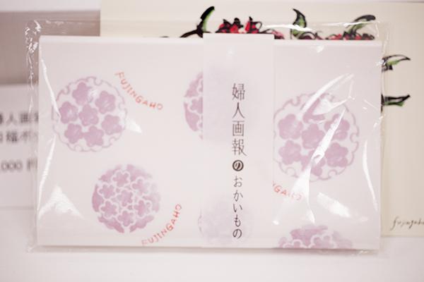 0440_お懐紙.jpg