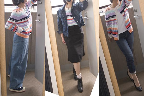 49833_コーデ.jpg