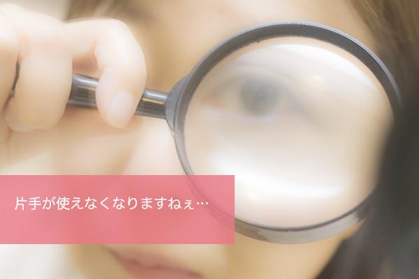 50220_new.jpg