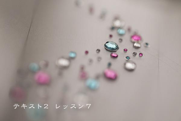 9760_2_7.jpg