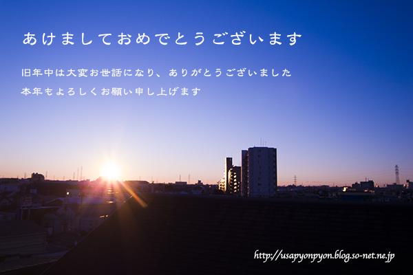 挨拶_40792.jpg