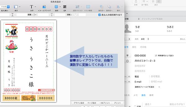 漢数字に変換.jpg