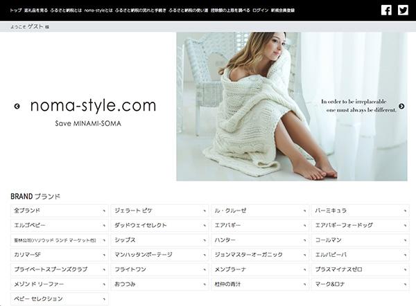 TOP_page.jpg