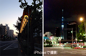 iPhone_280.jpg