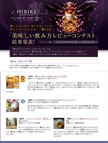 2010_7サントリー響.jpg