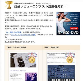 2011_8本音楽DVD特集.jpg