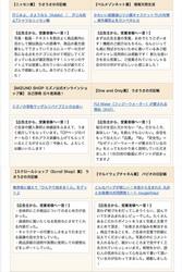 2011_8LS.jpg