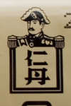 29234正ロゴ.jpg