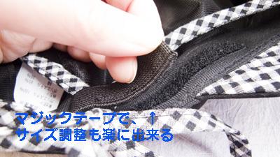 後ろマジック16968.jpg
