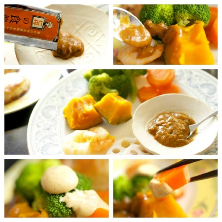 温野菜.jpg