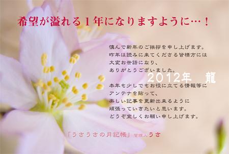 blog用.jpg