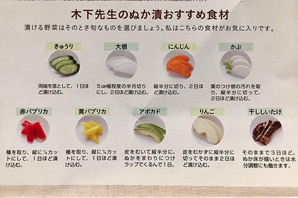 おすすめ食材.jpg