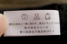 27412洗濯表示.jpg