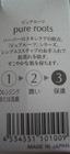箱04.jpg