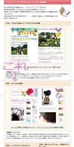 LSフェア2012結果9月.jpg